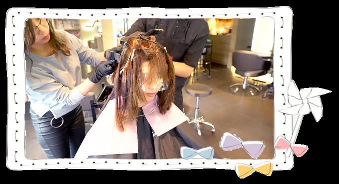 台中燙髮、夏森髮型、接色處理