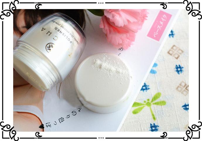Tatcha、經典米酵素粉、保養