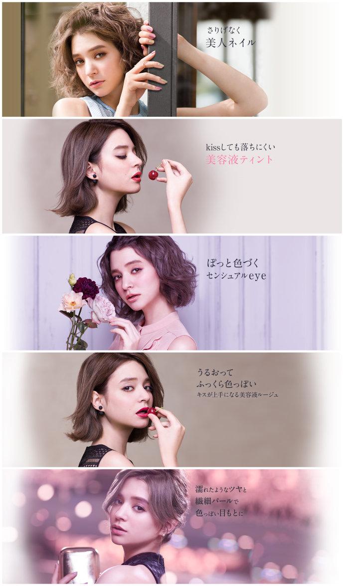 kiss五色眼影盤、藕粉色推薦、日系彩妝、日系眼妝